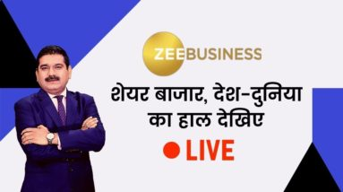 Zee Business LIVE TV   Breaking News   Mutual Fund   Personal Finance   19th January 2021