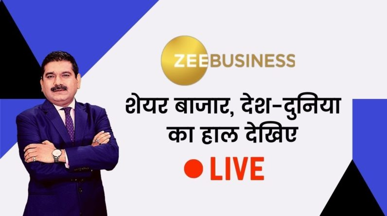 Zee Business LIVE TV | Breaking News | Mutual Fund | Personal Finance | 19th January 2021