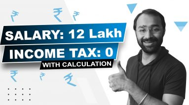 Best Tax Saving Guide | Complete tax planning for salaried persons | FY 2021-22